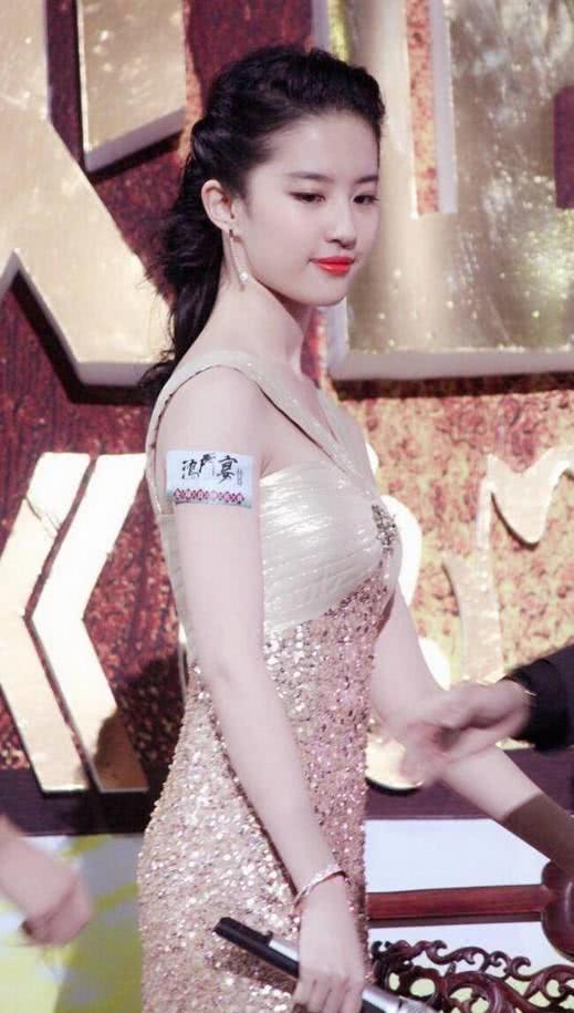 古裝合集劉亦菲