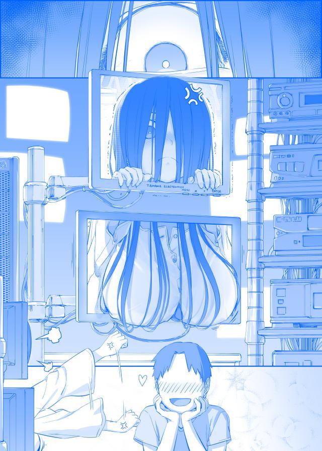 """《星期一的丰满》182话 """"贞子""""巨乳卡在屏外好无奈"""