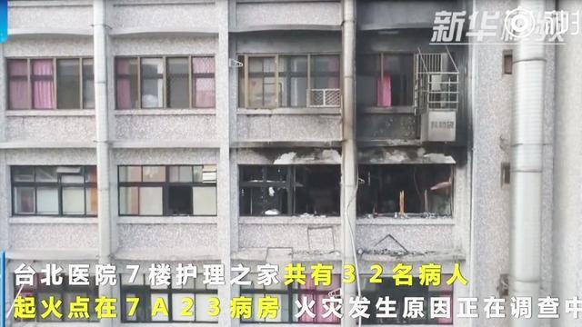 得新北者得台湾!台当局公布投票人口,新北市以332万排第一