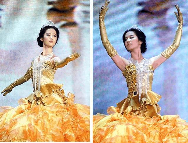 刘亦菲金鹰女神
