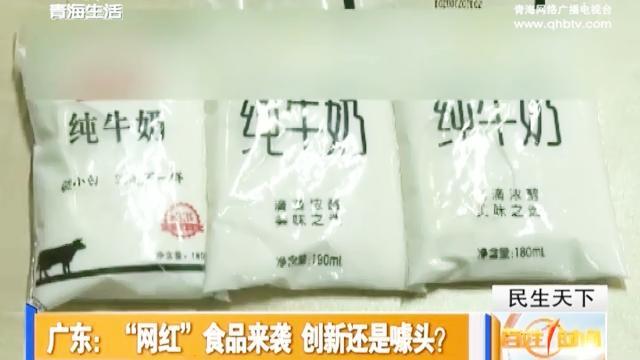 食品药品包装 透明膜包装 产品外包装