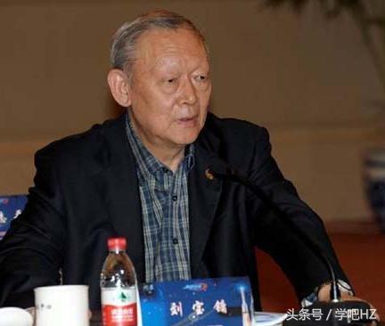 中国优秀科学家(一)当代顶尖科学家.ppt