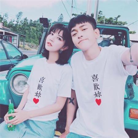 2019七夕情人节男女出租表情包图片大全