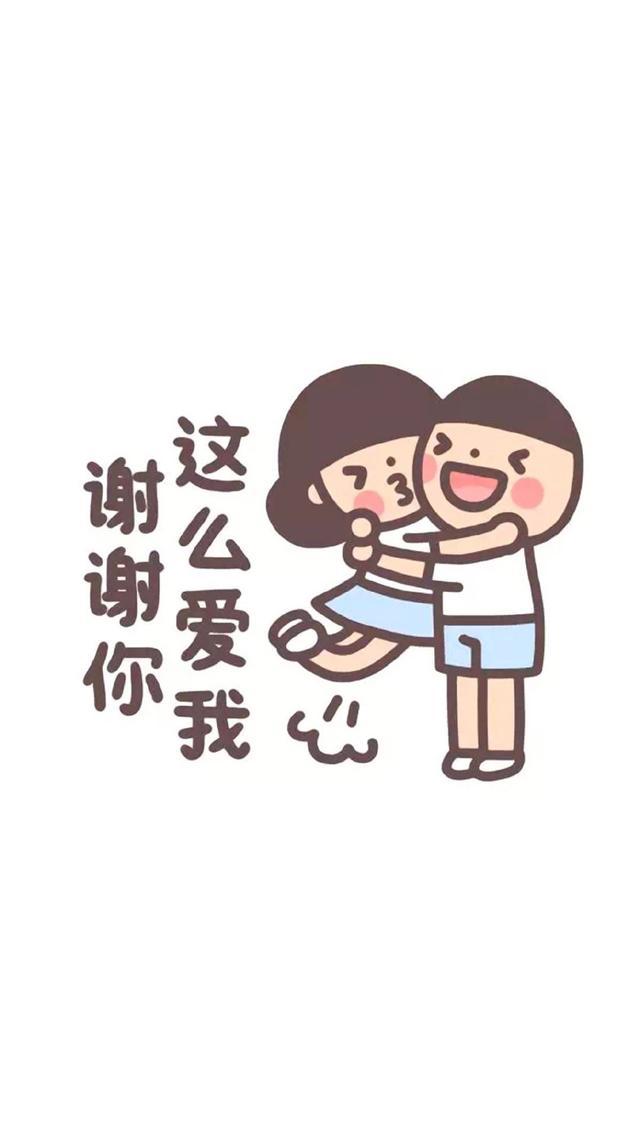 七夕节创意祝福