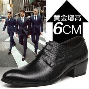 男士增高休闲皮鞋