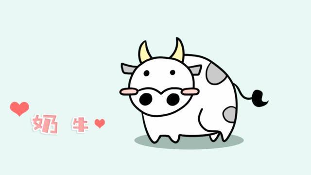 牛简笔画可爱画法