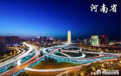 中国哪个省的人口最多?-第2张图片-IT新视野