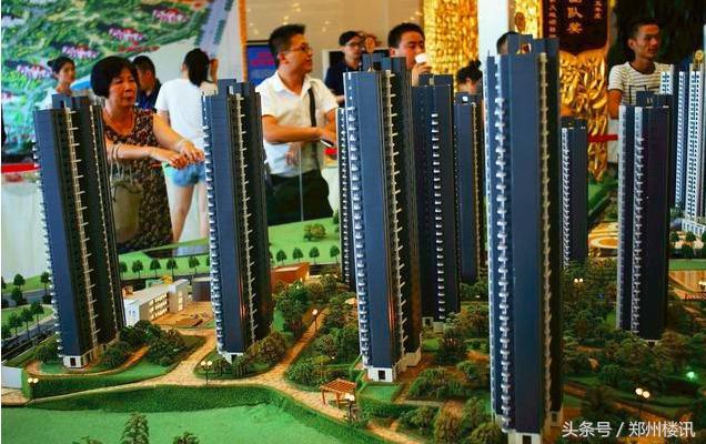 住建部约谈五城市 海口及三亚在4个月内被约谈两次-股城消费
