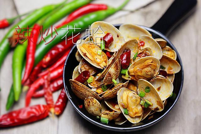 辣味十足的辣炒花蛤,色彩鲜艳,营养丰富!
