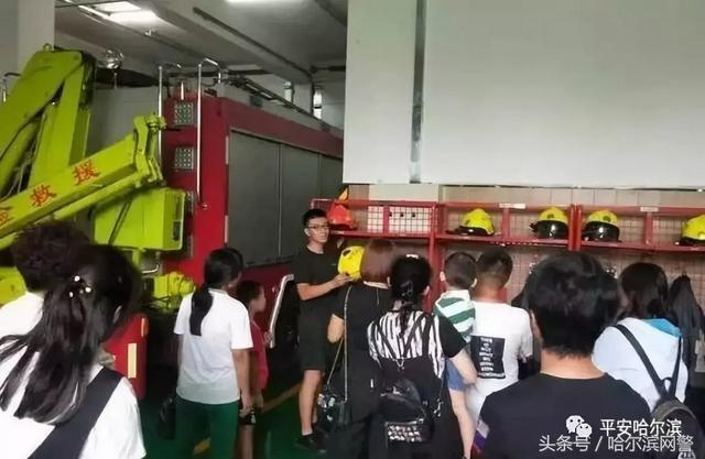 幼儿园消防逃生疏散示意图未上墙的整改情况doc下载_爱问共享资料