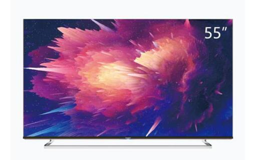 创维电视55寸图片