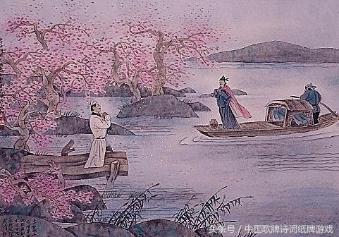 李白凤求凰动漫图片