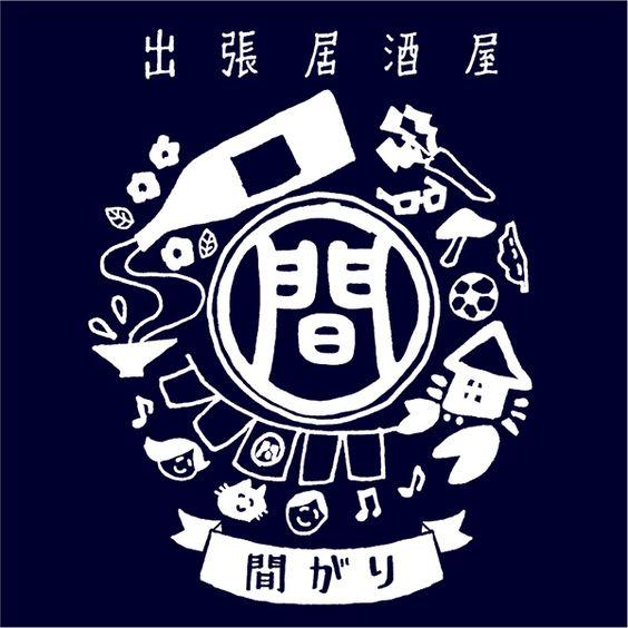 食字创意字体logo设计