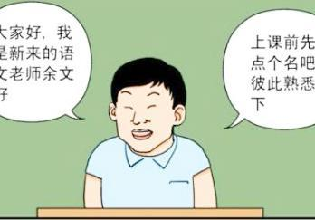漫画无遮挡竖画日本
