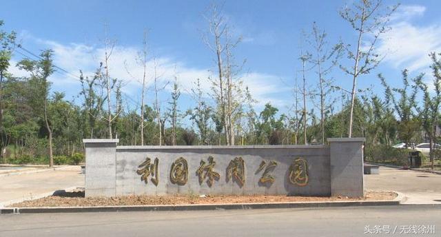 徐州风景排名