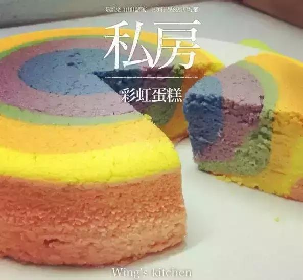 讓你的一天綻放好心情,夏日私房彩虹蛋糕制作秘方!