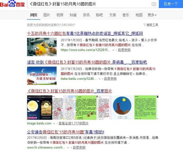 中秋 红包图片_中秋 红包设计素材_红动手机版