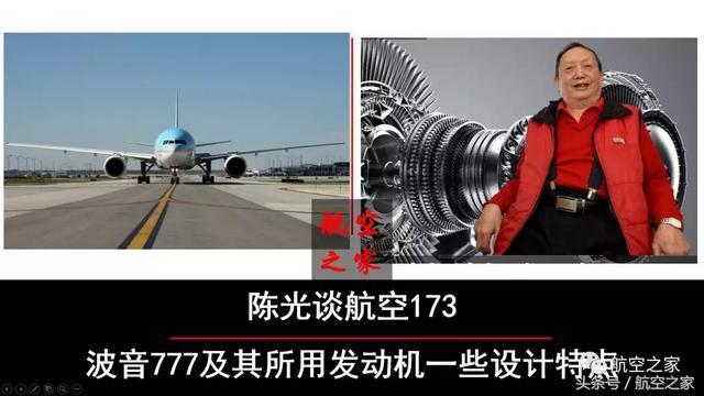 777_新浪博客