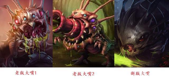 LOL原画对比,老玩家的回忆:老版小法萌萌哒,石头人更符合设定
