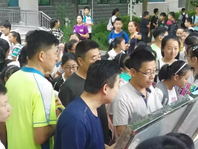 潍坊市聋哑学校