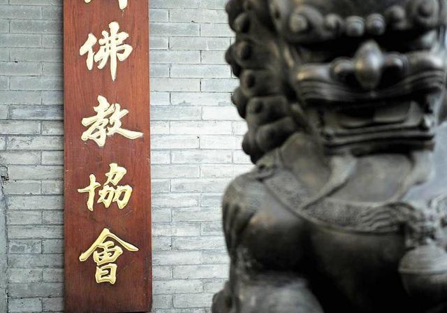 9月20日 首任中国佛教协会会长圆瑛法师圆寂纪念日 顶礼缅怀