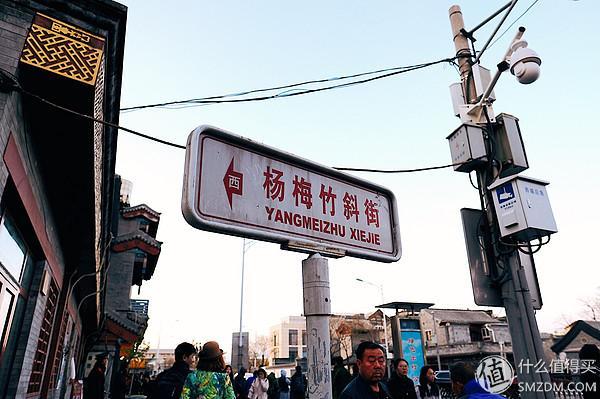 在北京被刷屏的10家网红餐厅