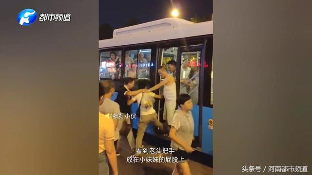 成都3名老人公交上摸女孩屁股,打伤劝阻小伙?目击者录下视频