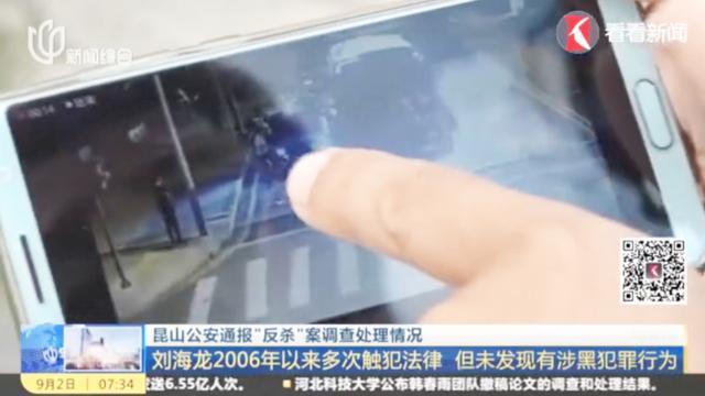 昆山刘海龙被砍死个人资料背景曝光 天安社否认昆... _兵马俑在线