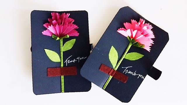 打开就弹出漂亮的花朵,给老师不一样的惊喜!教师节立体贺卡制作