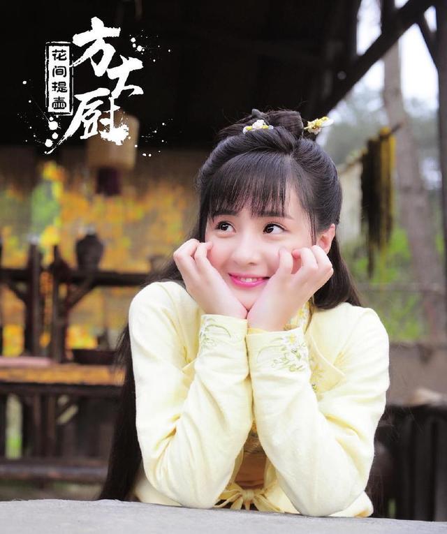 鞠婧祎炎亞綸合集