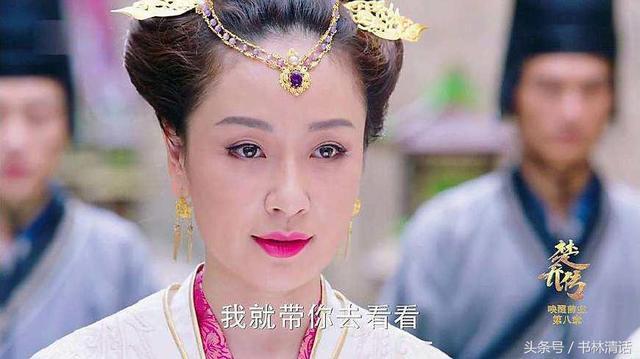 赵婕妤和赵西风