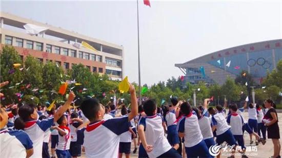 潍坊市凤凰学校