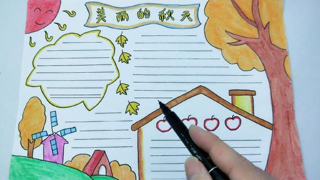 关于秋天的手抄报图片大全_中国高校网