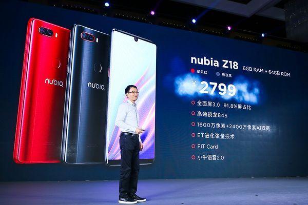 努比亚发布 Z18 旗舰智能手机,2799元起