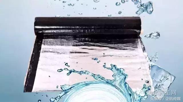 改性沥青防水卷材价格表