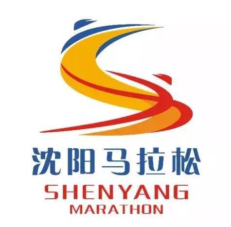 哈尔滨马拉松2019