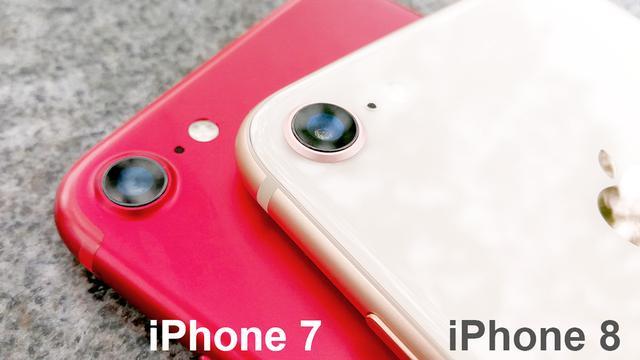 手持iPhone 7的你需不需要换手机?对比一下iPhone 8就知道了!