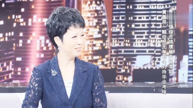 夕阳红节目主持人 张悦 百变搭配 金色年代_宏智造型_新浪博客