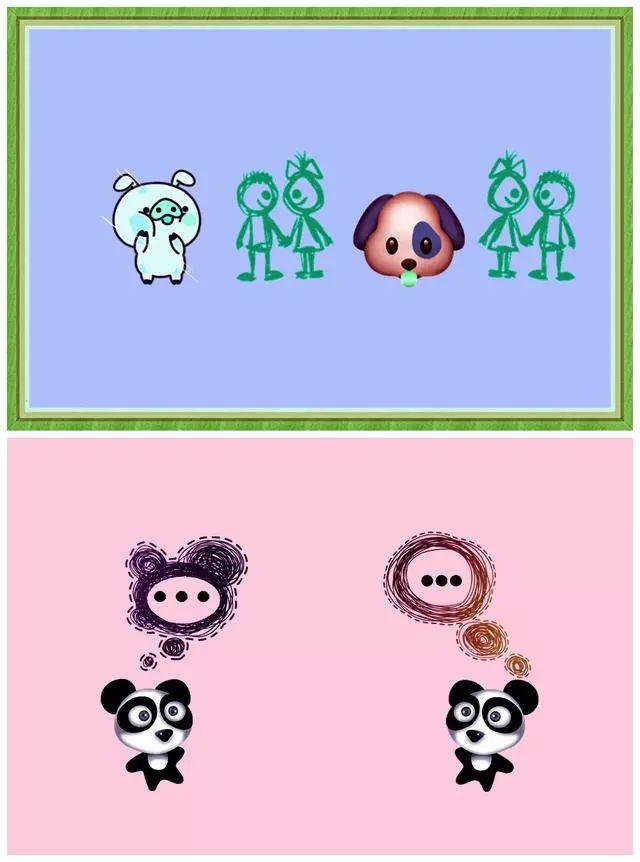 四图猜成语图片答案大全_四图猜成语答案及图片_牛游戏网