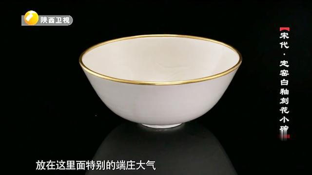北宋白釉剔花牡丹纹罐