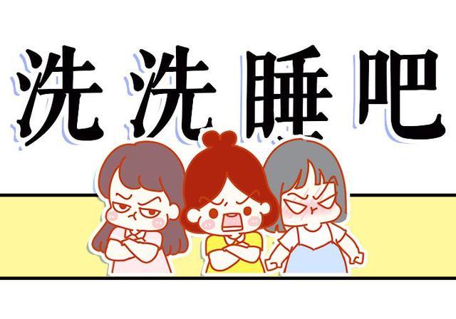 快乐童年:天天不喜欢吃蔬菜,爸爸妈妈为天天操碎了心