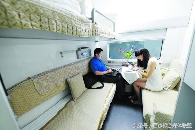 火车软卧图片内蒙古