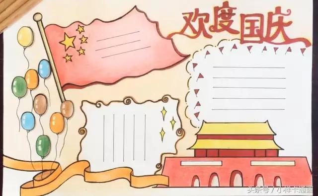 欢度春节手抄报画大全
