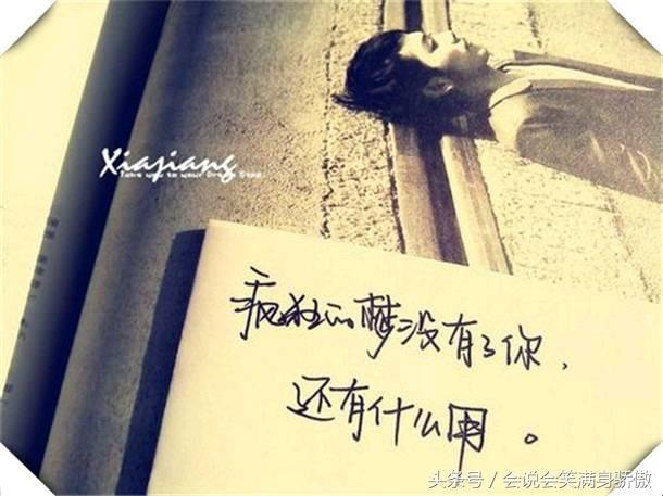 """""""少一事不如多一事""""--上海市宝山区检察院夏正枫(图)-搜狐新闻"""