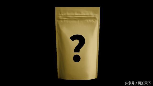 原标原包装是什么意思货源一手批发代理-小北货源工作室