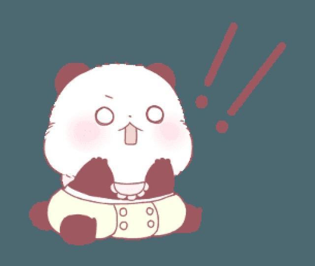 大熊猫发火的表情图片