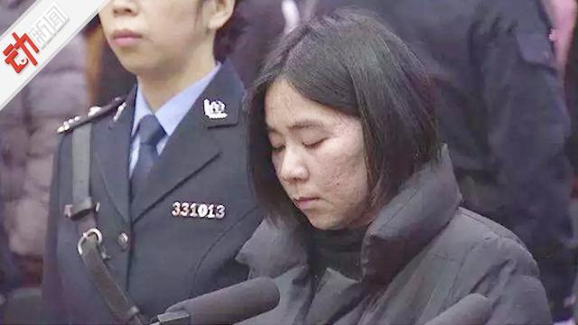 上海冰柜藏尸案罪犯被执行死刑,受害者家属发声:我们一直在等这一天