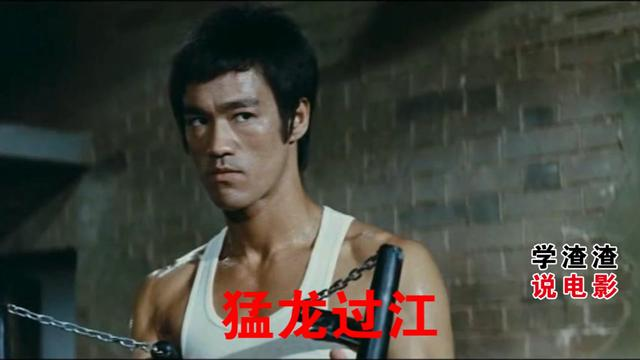 李小龙5部电影,你知道哪几部呢?