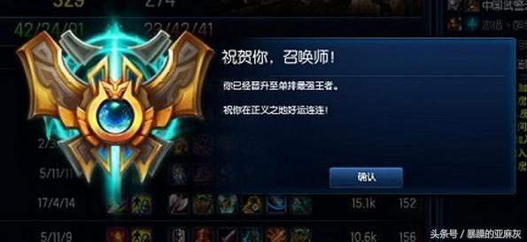 王者荣耀钻石段位超62%玩家,lol钻石段位超92%玩... _手机网易网