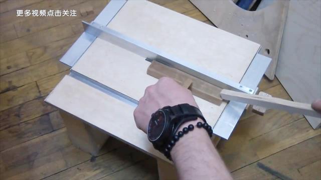 全功能小型木工推台锯